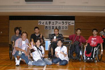 OkinawaTeam.jpg